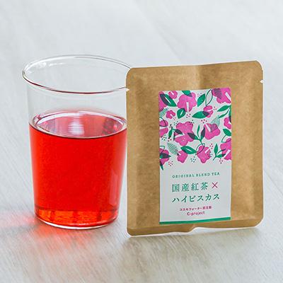 【部活動C-project オリジナルブレンドティー】国産紅茶×ハイビスカス 3個セット