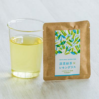 【部活動C-project オリジナルブレンドティー】深蒸し緑茶×レモングラス 3個セット