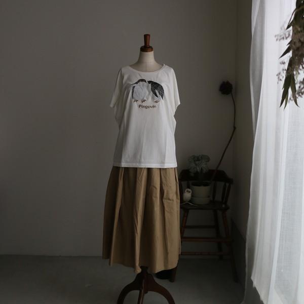 079F006094 marble SUD タイプライタースカート BEG