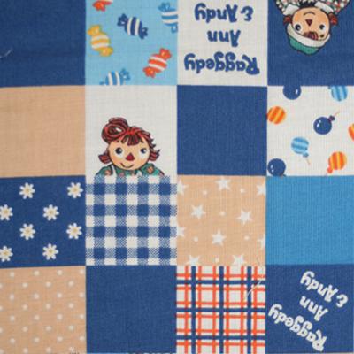 【国産】Raggedy Ann & Andy 50x55cm (JRA-014)