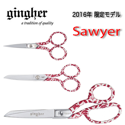 【GINGHER】 2016年 限定モデル「Sawyer」(NOT-178)