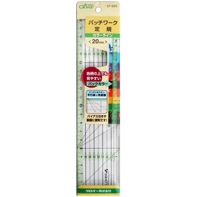 【Clover / クロバー】パッチワーク定規「カラーライン・20cm」(NOT-111)