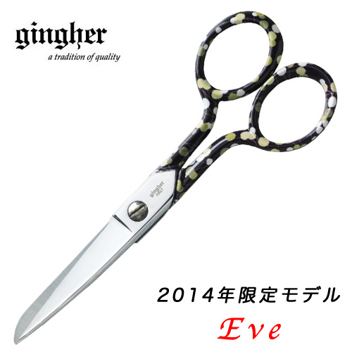 【GINGHER / ギンガー】2014年 限定モデル「EVE」/ 5インチ (NOT-164)
