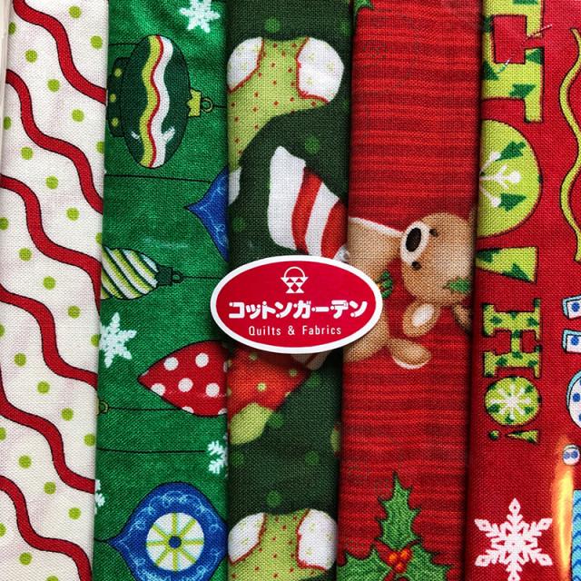 【クリスマス柄】5枚セット(SE-XMAS002)