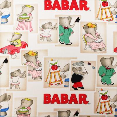 【動物プリント】- BABAR - 50x55cm (UAN-051)