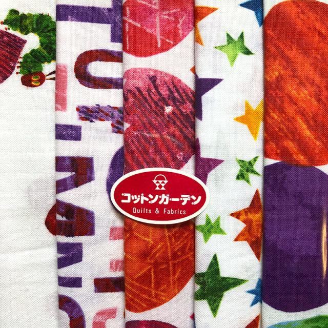 【はらぺこあおむし  USAコットン】5枚セット ペンタゴンボールレシピ付(UHC-SET009)