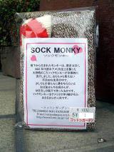 【Sock Monkey】ソックモンキー 靴下1足 Lサイズ (GSM-003)