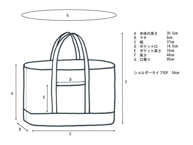 絵本袋Llのサイズ詳細