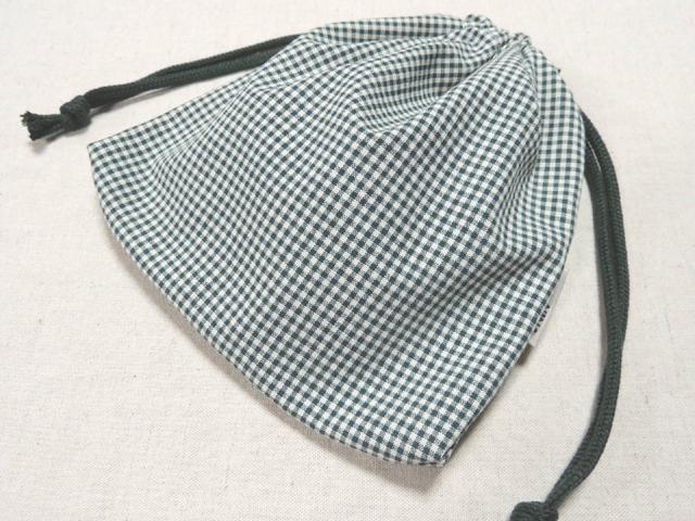 両絞り巾着1920