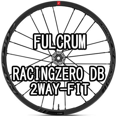 FULCRUM RACINGZERO DB DISC BRAKE REAR WHEEL フルクラム レーシングゼロ ディスク ブレーキ ホイール