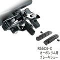 SHIMANO DURAACE BR-9010 REAR R55C4-C(シマノ デュラエース ダイレクトマウント ブレーキ キャリパー)