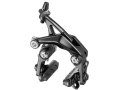CAMPAGNOLO RECORD DIRECT MOUNT BRAKE 12s BR19-DMF FRONT カンパニョーロ レコード ダイレクトマウント ブレーキアーチ