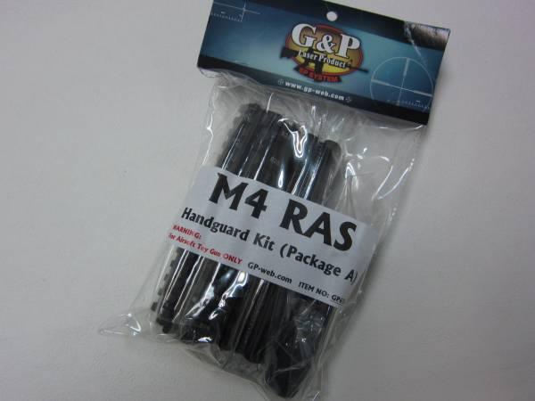 G&P製 M4RASハンドガードKIT(パッケージA)新品