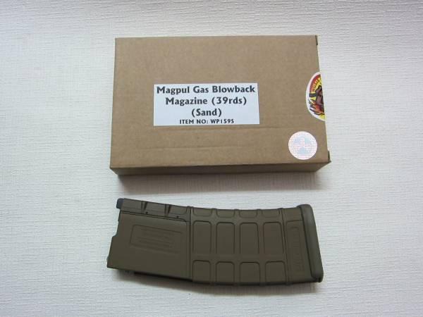 WA用 G&P製M4マグプルPマグ39連マガジンSAND新品