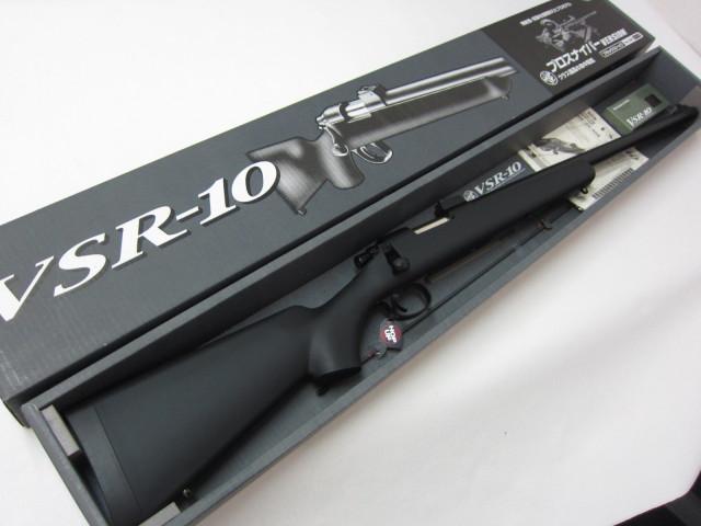 東京マルイVSR-10 プロスナイパーバージョン 新品