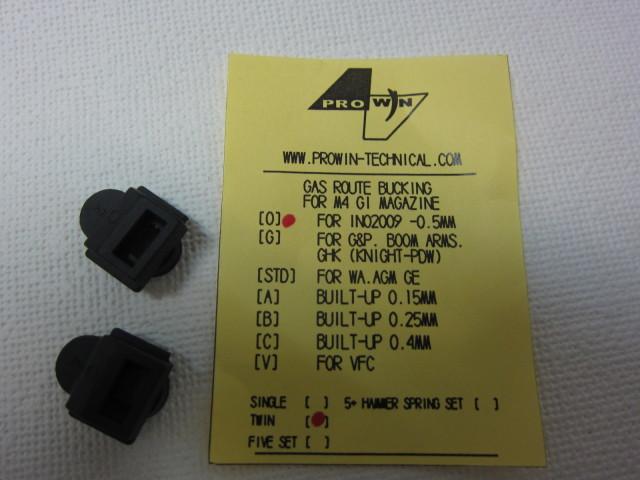 イノカツ ProWin ガスルートパッキン2個セット新品