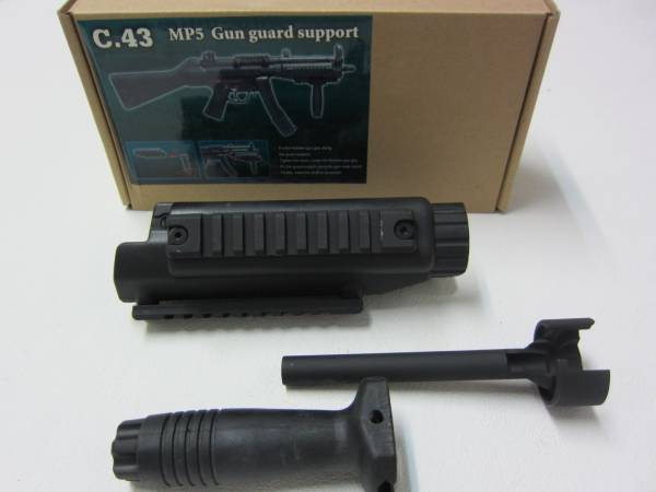 CYMA製ハンドガードKIT MP5用新品