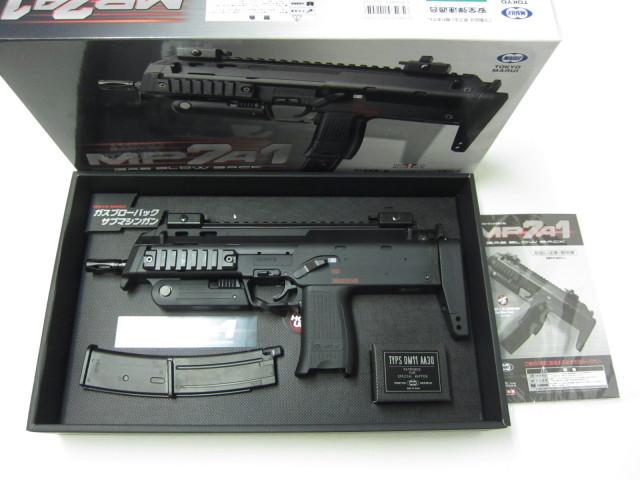 東京マルイMP7A1ガスブローバック新品