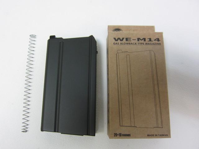 WE M14用GBBマガジンオープンボルト用新品