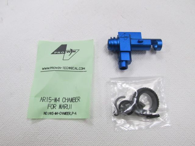 プロウィン製M4系アルミCNC削り出しチャンバー新品