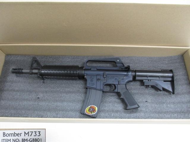 G&P Bomber M733 GBB新品