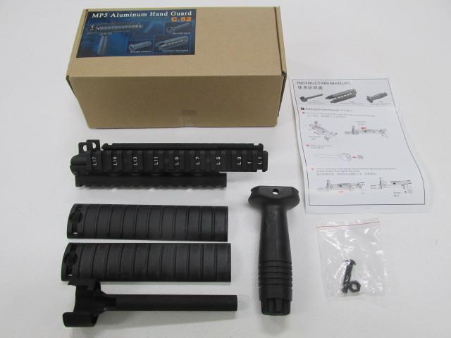 CYMA製アルミ製RASガードKIT MP5用新品