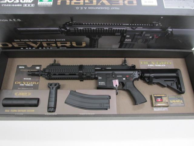 送料無料!東京マルイ次世代電動ガンDEVGRUカスタム HK416Dバッテリー、充電器3点セット新品