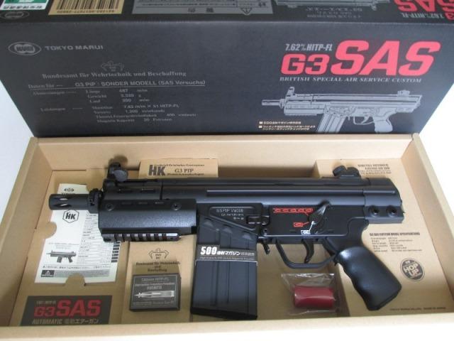 東京マルイ電動ガンH&K G3 SAS 新品