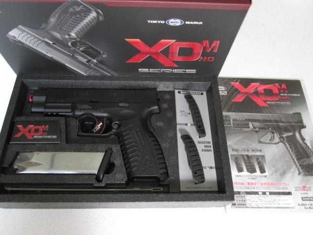 東京マルイXDM-40