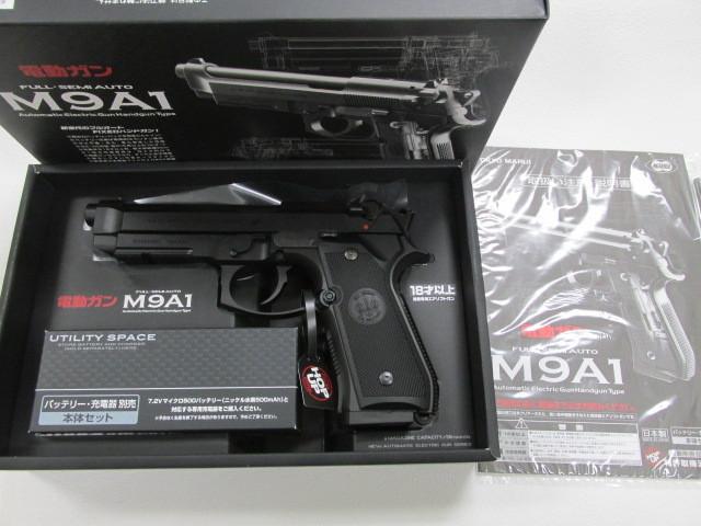 東京マルイ電動 M9A1本体セット