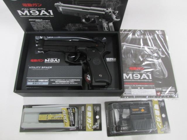 東京マルイ電動 M9A1本体、バッテリー、充電器セット新品