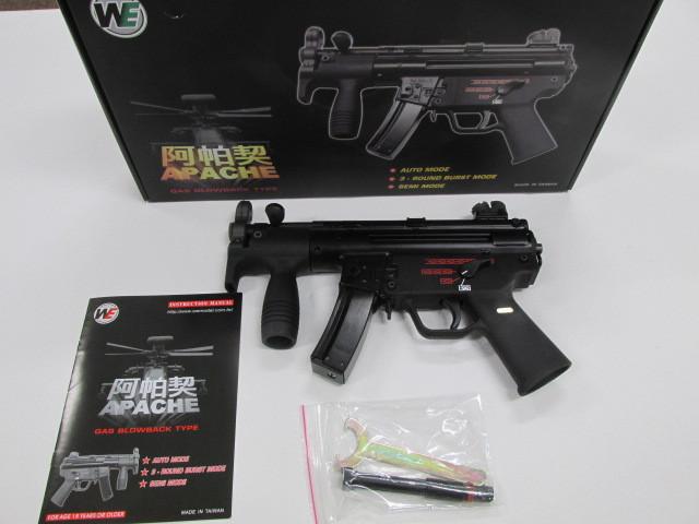 WE製MP5クルツGBB新品
