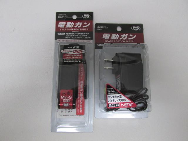 東京マルイ製ニッケル水素ミニバッテリー、充電器新品