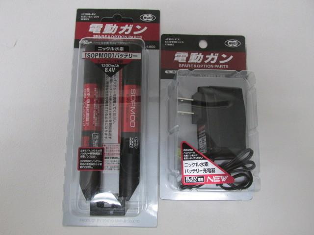 東京マルイ製ニッケル水素SOPMODバッテリー、充電器新品