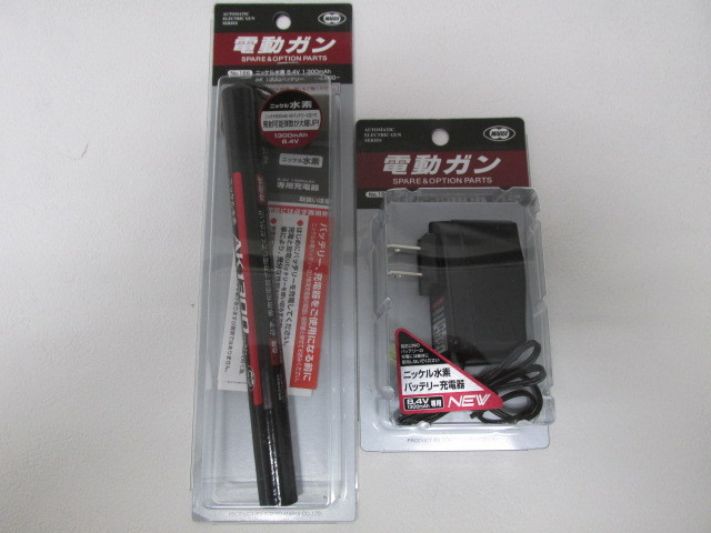 東京マルイ製ニッケル水素AKバッテリー、充電器新品