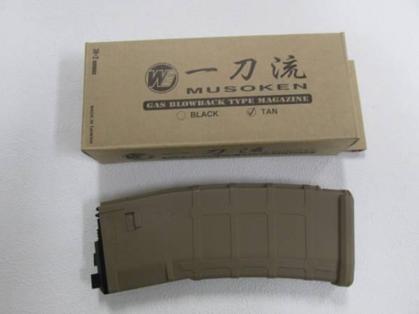 WE M4用GBBマガジンオープンボルト用新品MGタイプTAN