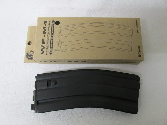 WE M4用GBBマガジンオープンボルト用新品