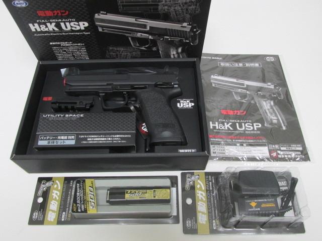 東京マルイ電動 H&K USPバッテリー充電器セット