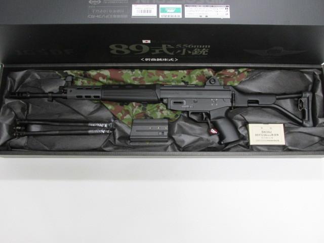 東京マルイ89式5.56mm小銃〈折曲銃床式〉新品フルセット