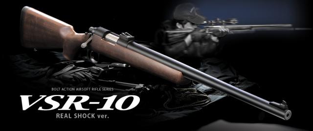 東京マルイVSR-10 リアルショックバージョン 新品
