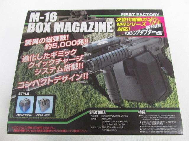 ライラクス M16 BOXマガジン(次世代M4用アダプタ付き) 新品