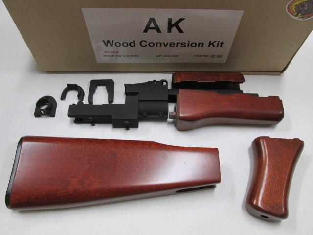 G&P製 マルイAK47用リアルウッドコンバーションKIT新品