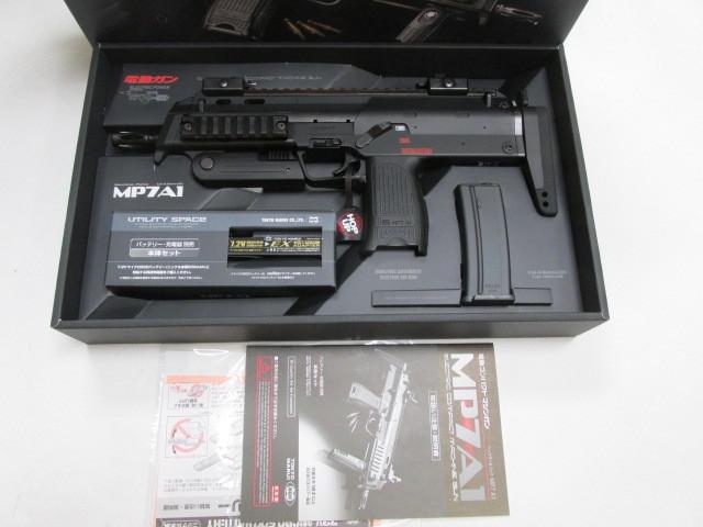東京マルイMP7A1(本体セット)新品