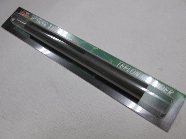 ライラクス製 PSS10 テフロンシリンダー新品
