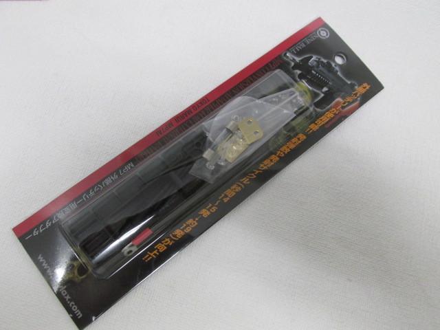ライラクス マルイ 電動MP7A1 外部バッテリー変換アダプター新品
