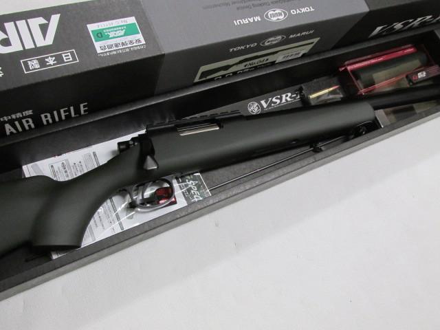 東京マルイVSR-10 プロスナイパー Gスペック O.D.カラー新品