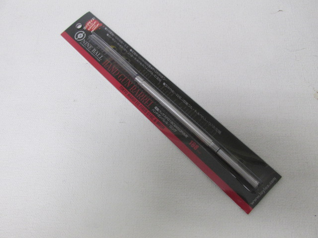 ライラクス製マルイ 電動グロック18C&M93R用 ハンドガンバレル/ロング新品