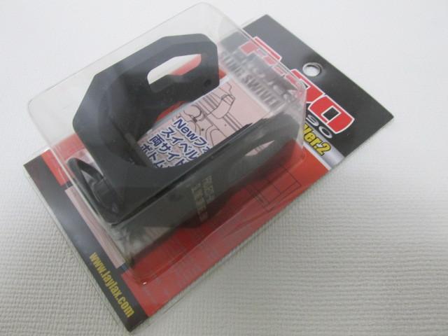 ライラクス製P90 スリングスイベルエンド Ver.2新品