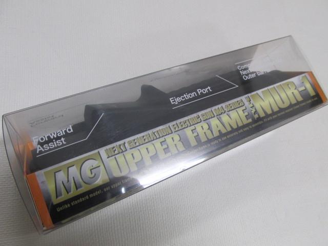 ライラクス製次世代電動ガン M4用[MG]アッパーフレームMUR-1