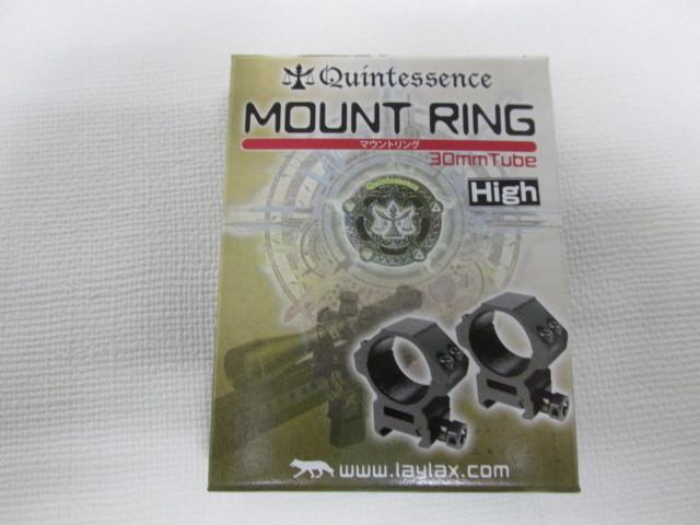 ライラクス製30mm Mount ring(マウントリング)2個セット